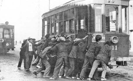 """""""Recuerda La Canadiense: trabajas 8 horas gracias a la lucha de esos trabajadores"""" - texto publicado por la Coordinadora de Informática de CGT Huelga-insurreccionalista"""